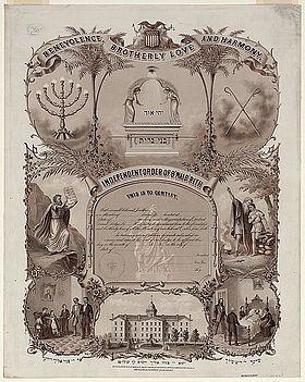 La logia masónica suprema, la enteramente judía, Benei Brith.